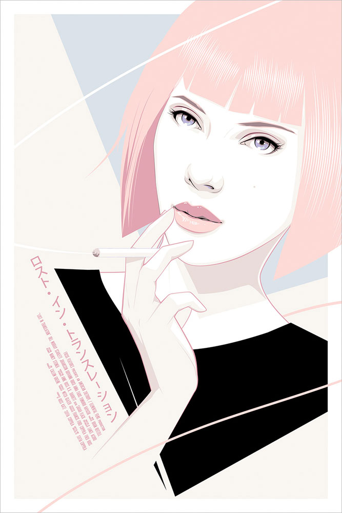 Lost In Translation - Variant by Sofia Coppola (24 x 36 in)
